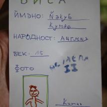 sibir_042